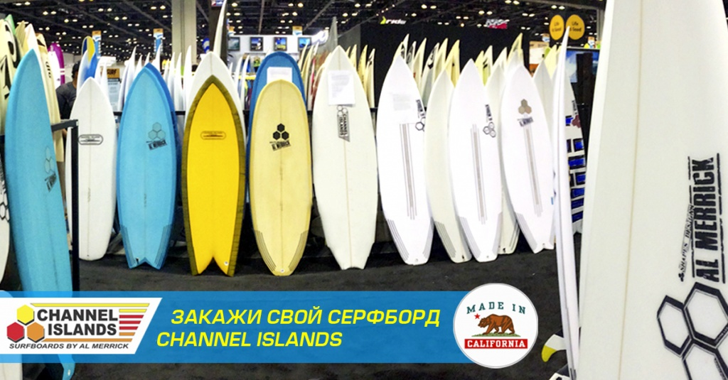 Channel_Islands Surfboards